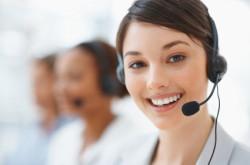 Lampionku.com | Call our Customer Service | HP : 0852 5948 6600