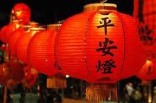 Lampion Tiongkok